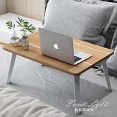 電腦桌 床上電腦桌筆記本電腦桌摺疊桌學生宿舍懶人學習桌小書桌 果果輕時尚NMS