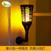 太陽能燈戶外家用LED花園別墅草坪燈火焰庭院燈防水柱頭圍墻壁燈 巴黎春天