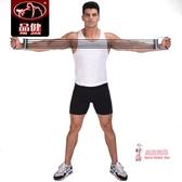 拉力器 拉力器擴胸器 男士拉力繩彈力繩 多功能女臂力器胸肌家用健身器材