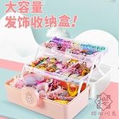 兒童發飾收納盒發卡整理梳妝首飾盒【櫻田川島】
