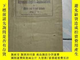 二手書博民逛書店罕見教育部審定高級英語會話教科書上冊Y13649