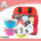 兒童碗三色各一,早中午餐好分類雙層隔熱裝熱不燙手,裝冰不冒汗兒童碗可裝入便當袋,攜帶超便利