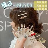 【居美麗】韓系一字髮夾三件組 時尚珍珠夾 韓系甜美髮夾 典雅一字夾
