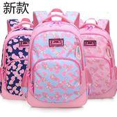 正韓兒童書包 小學生1-3-5-4-6三六年級女孩6-12周歲 雙肩背包  任選1件享8折