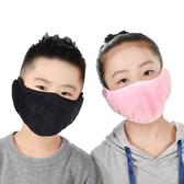 冬季口罩防寒保暖男女面罩防塵透氣兒童護耳騎行加厚純棉耳罩防風  遇見初晴