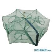 捕魚網蝦籠捕魚籠龍蝦網子自動折疊漁網河塘捕魚撲魚網 迷魂陣 快速出貨