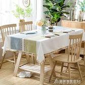北歐茶幾桌布布藝棉麻小清新餐桌布蕾絲流蘇臺布亞麻電視櫃長方形  酷斯特數位3c