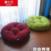 北歐蒲團加厚日式家用客廳圓形墊子地上地坐墊榻榻米飄窗地板懶人 自由角落