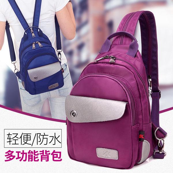 2017年新款 女生休閒後背包 女款旅行雙肩包 女性時尚雙肩包 兩用旅行雙肩背包女胸包休閑小背包