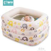 嬰兒游泳池保溫充氣嬰幼兒童寶寶游泳池戲水池新生兒浴盆igo     易家樂
