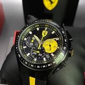 星晴錶業-FERRARI法拉利男錶,編號FE00021,42mm黑錶殼,深黑色, 黃錶帶款