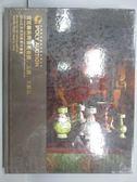 【書寶二手書T4/收藏_PNF】POLY保利_宮廷藝術與重要瓷器玉器工藝品_2016/6/6