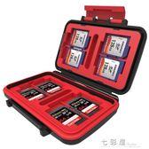 加強升級版內存卡盒多格手機TF相機SD CF存儲收納卡盒  檸檬衣舍