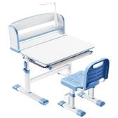 兒童學習桌小學生寫字作業書桌家用簡約小孩課桌椅可升降桌子套裝 NMS 樂活生活館