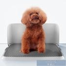 寵物廁所 創新設計狗狗廁所泰迪金毛狗尿盆便盆中小型犬大號可折疊寵物 YJT【快速出貨】