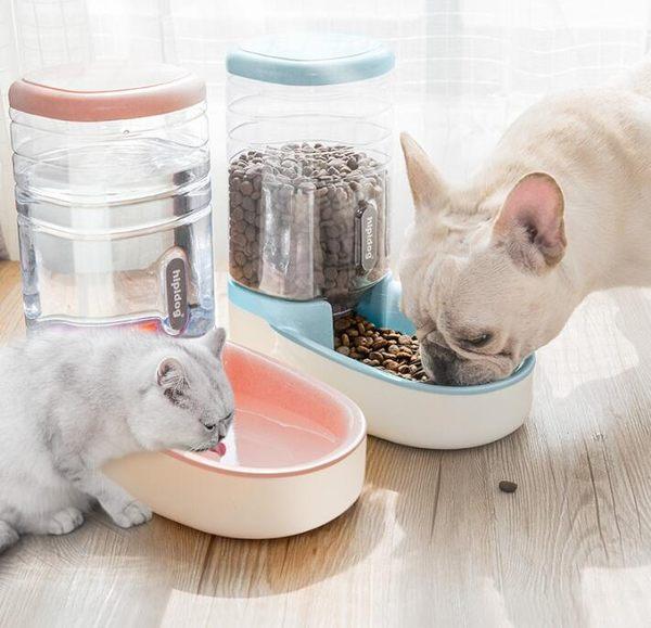 寵物飲水器自動餵食器狗狗喝水器貓咪飲水機挂式水壺神器泰迪用品