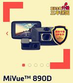 送32G卡+手機支架『 Mio MiVue 890D 』890+S60後鏡頭/GPS前後雙鏡頭行車記錄器/測速器/極致2K/HDR