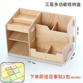 木質文件架資料架桌上文件架文辦公室桌面整理多  置物架 價