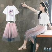 童裝女童夏裝2020新款兒童洋氣連身裙大童套裝裙子夏季小女孩12歲 FX8399 【野之旅】