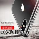 iPhoneX手機殼 蘋果X 新款iphone x 全包防摔8x透明硅膠10氣囊套女男  快速出貨