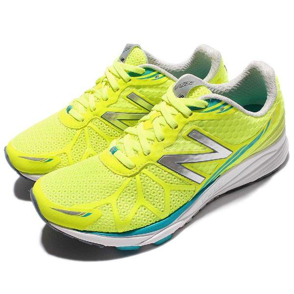【五折特賣】New Balance 慢跑鞋 WPACEYB D 黃 綠 白底 輕量跑鞋 運動鞋 女鞋【PUMP306】 WPACEYBD