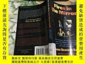 二手書博民逛書店FIRES罕見IN THE MIRRORY204356 FIRE