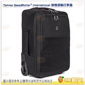 Tamrac SpeedRoller™ 美國 相機包 單眼相機 滾輪行李箱 行李箱 專業級 相機拉桿箱 大容量 公司貨