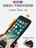 背夾充電寶大容量蘋果6電池超薄20000毫安6s專用plus石墨烯小巧便攜迷你【快速出貨】