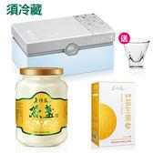孕婦專案【老行家】三馨二益E組(特滑燕盞+珍珠粉+益生菌)  含運價6030元