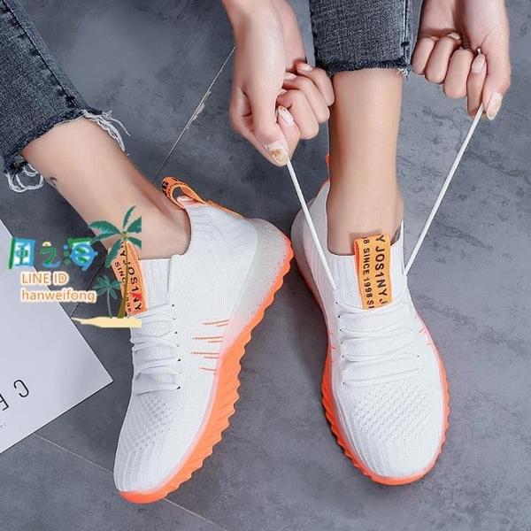 大碼運動鞋女鞋夏季飛織網面透氣百搭軟底跑步鞋35-44【風之海】