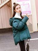 韓版棉襖女冬季新款外套INS羽絨棉服加厚短款學生棉衣面包服  LM々樂買精品