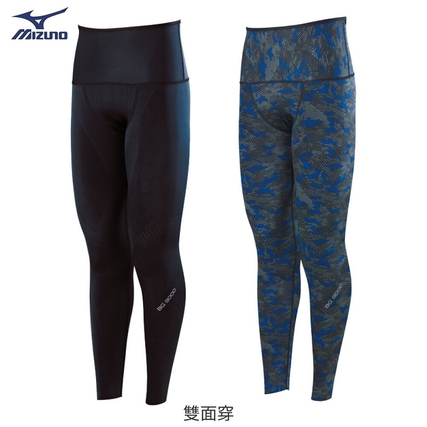 MIZUNO BG9000 男裝 褲子 長褲 緊身 訓練 慢跑 抗UV 包覆 兩面穿 黑 麻花藍【運動世界】K2MJ5B0293