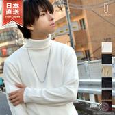 【ZIP FIVE】高領毛衣