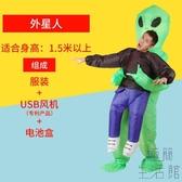聖誕節搞怪充氣外星人抱人衣服人偶成人服裝【極簡生活】