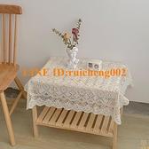 花邊鏤空白色蕾絲桌布復古茶幾布床頭柜沙發冰箱蓋布【奇妙商鋪】