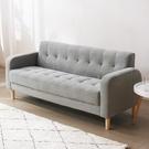 沙發 客廳小戶型簡約現代北歐單人雙人簡易小沙發家用三人臥室【八折搶購】