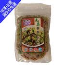 【顏師傅】毛豆藜麥(250g/包)