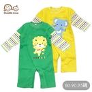 日本寶寶連身衣彩色袖子動物舖棉連身衣 (共三色) 保暖寶寶衣【GD0045】包屁衣