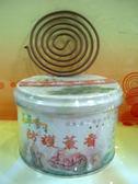 花壇特產艾草養生防護薰香30卷----五坪室內使用