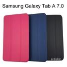 Samsung Galaxy Tab A 7.0 (2016) T280 平板 三折皮套