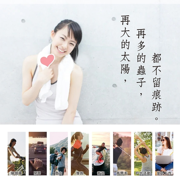 Cool Fabric 台灣製涼感抗UV速乾防曬袖套-(極簡黑/柔軟粉/酷涼藍)