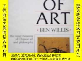 二手書博民逛書店The罕見Tao of Art: The Inner Meani
