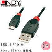【A Shop】LINDY 31665 林帝 USB2.0 A/公 轉 Micro USB/公 傳輸線 2m