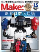 (二手書)Make:國際中文版(33)