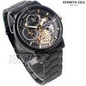 Kenneth Cole 日月相 月亮 太陽 雙面鏤空 腕錶 自動上鍊機械錶 男錶 IP黑電鍍 不銹鋼 KC50917001