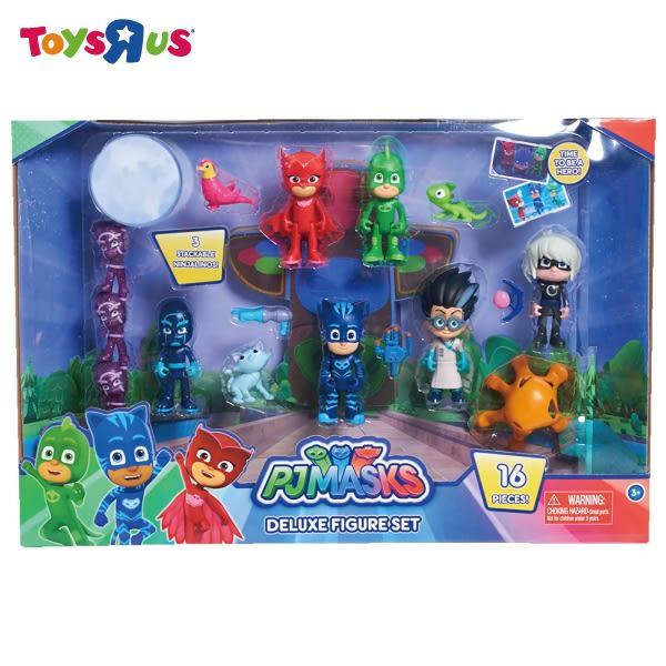 玩具反斗城 PJ MASKS 全角色3吋可動人偶組