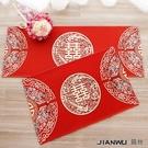 婚房裝飾 地墊地毯門墊婚房布置創意喜字腳墊