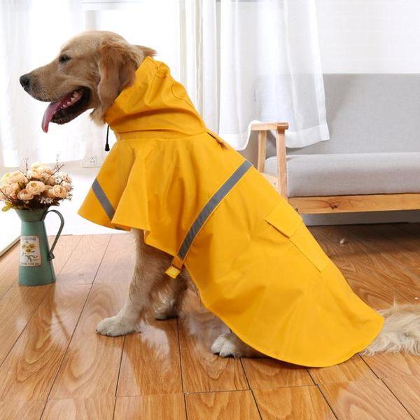 狗狗衣服大狗雨衣大中型犬金毛哈士奇拉布拉多薩摩雨衣【全館限時88折】