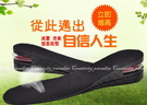 【PU雙層鞋墊】韓國熱銷AIR-UP隱形增高氣墊防震減壓5cm鞋墊