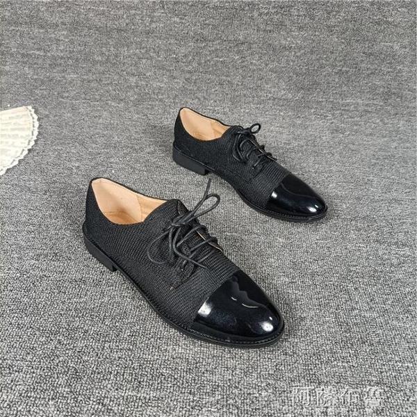 牛津鞋 外貿秋季新款 英倫學院風圓頭系帶深口單鞋 平底牛津鞋大碼女鞋 阿薩布魯
